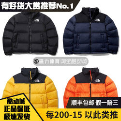 The North Face Korean version of North Face 1996 Violent Orange Black TNF warm couple casual down jacket for men and women