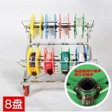 Electrical cable pay-defense stand with wheels put thread cable dial telephone line adult horizontal heavy industry