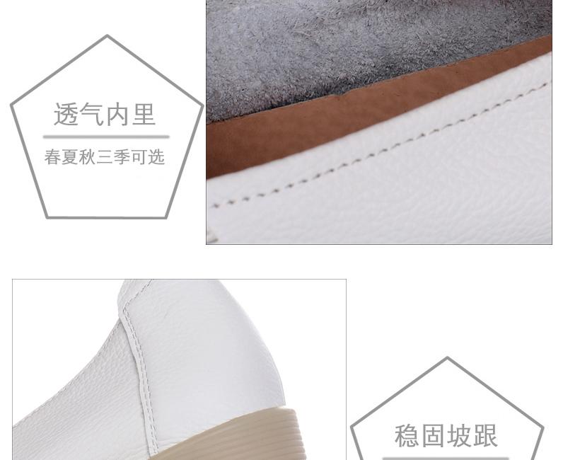 真皮护士鞋女坡跟舒适牛筋底透气软底防臭防滑小码白色不累脚单鞋详细照片
