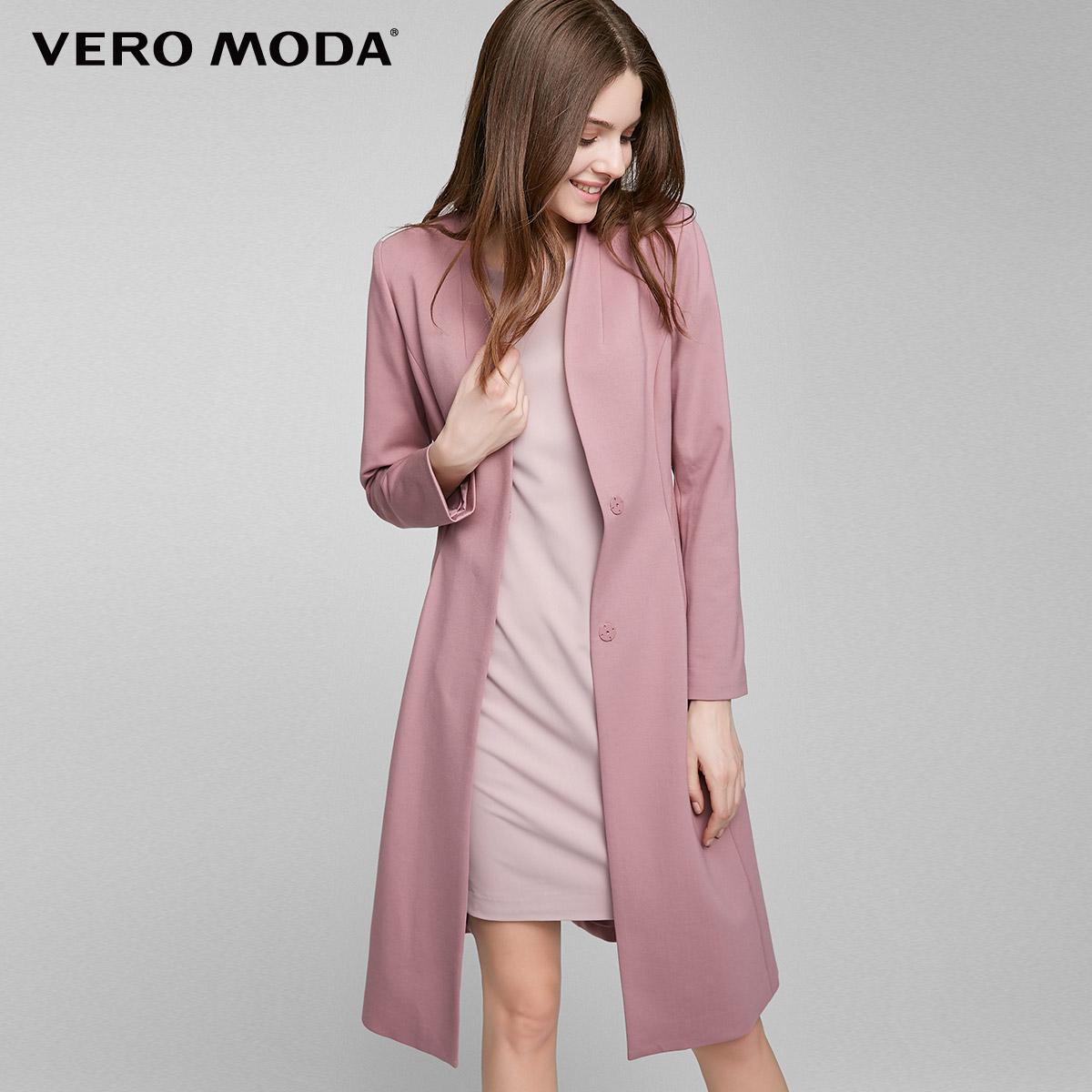 Vero Moda2017新品暗扣捏褶绑带风衣外套|317121521