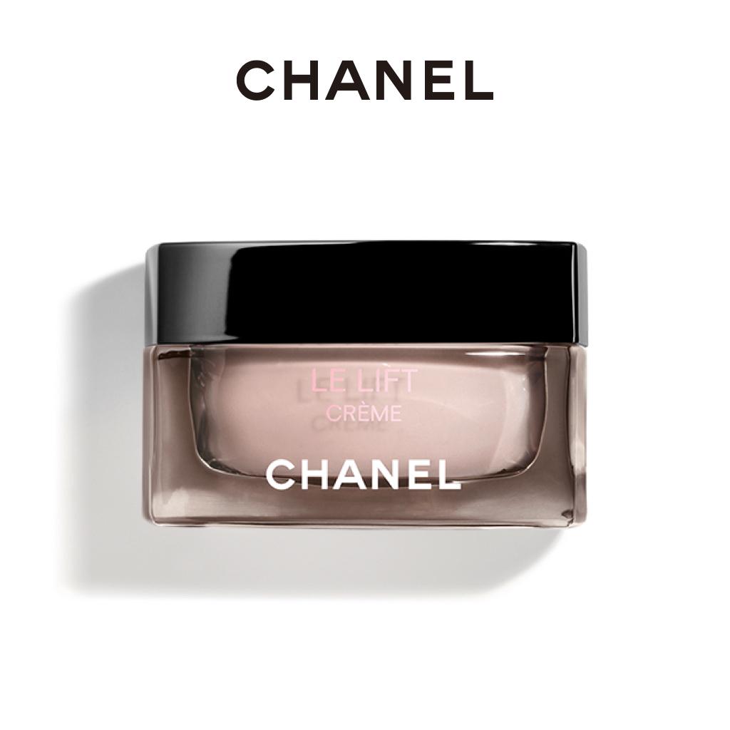Chanel 香奈儿 智慧紧肤提拉乳霜 50ml