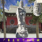 Buddha statue drip stone like marble statue of Buddha three sides SongZi outdoor temple custom manufacturers Guanyin