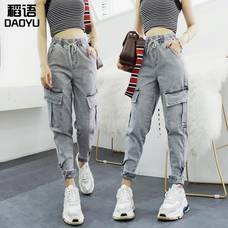 Thời trang co giãn eo denim giản dị mùa xuân quần jean màu xám mới nữ rộng rãi harem chùm chân quần cũ - Quần jean