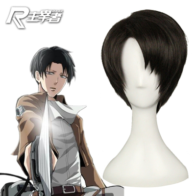 taobao agent Dominator Attack on Titan Levier Captain Black 37 points mixed dark brown cos wig