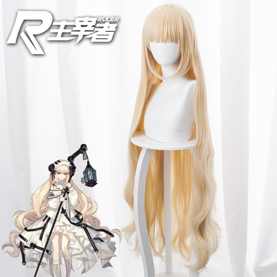 taobao agent Dominator tomorrow's ark cos auxiliary nightingale mixed yellow big wave long curly hair cos wig spot