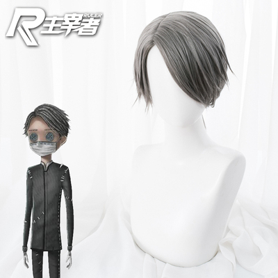 taobao agent The ruler, the kasun, the beginning of the incarnation, the suspicious little ponytail cosplay game GS-