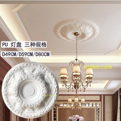 PU lamp light pool ceiling styling ceiling decorative material imitation stone paste line round carved chandelier lamp seat spot