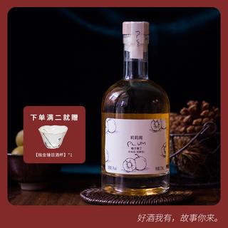 Китайские настойки,  Жасмин жасмин неделю из фрукты ликер / зеленый слива ликер волосы закваска ликер низкий степень самолично вино чистый красный близко сын монарх в этом же моделье рекомендация, цена 762 руб