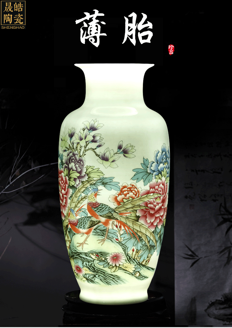 Jingdezhen ceramics vase home three - piece sitting room adornment rich ancient frame TV ark, dry vase furnishing articles