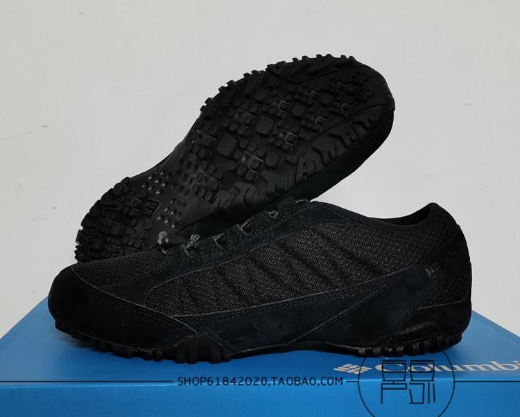 Columbia哥伦比亚男鞋2020春夏经典透气轻便防滑v男鞋徒步鞋DM1195