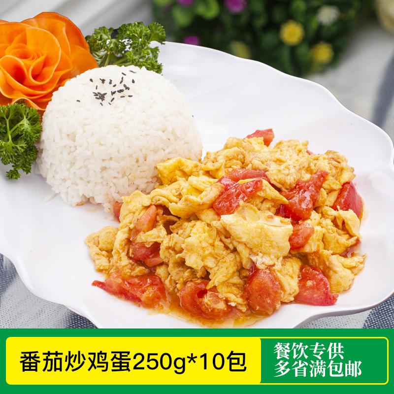 新美香番茄炒鸡蛋250g*10包料理包批发冷冻调理包外卖速食盖浇饭