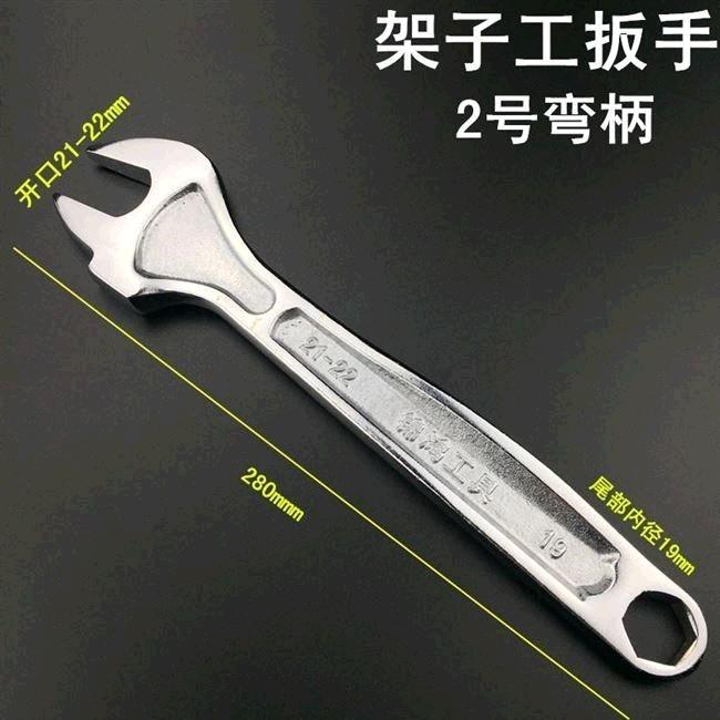 Combined manual fastener light leather cover tool opening double head frame special dead wrench hardware portable outer frame