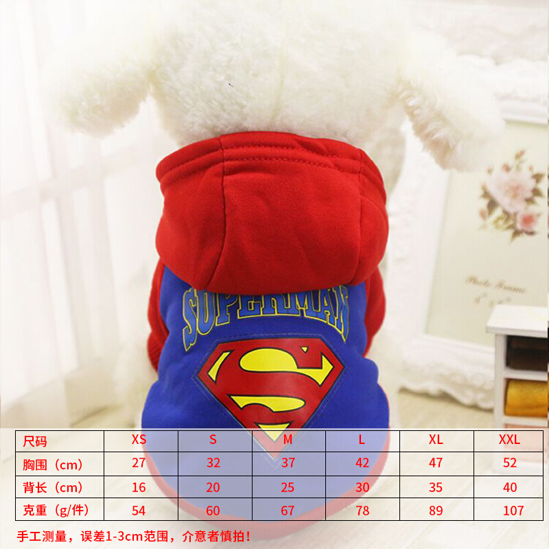 Superman blue (two feet) autumn and winter clothing