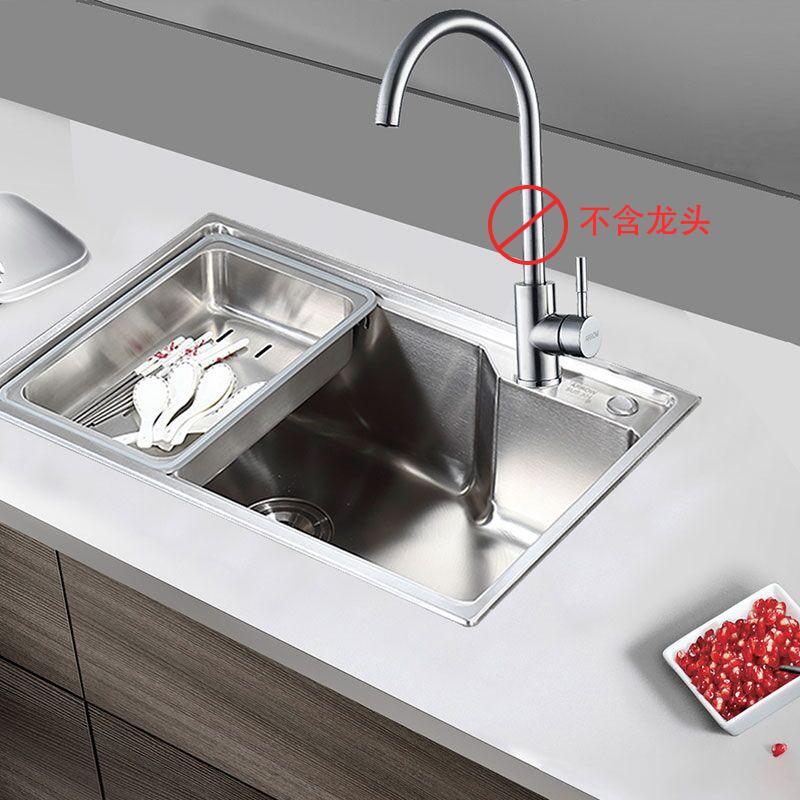ARROW箭牌衛浴水槽單槽廚房洗碗洗菜槽一體拉絲不銹鋼AE55213系列
