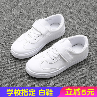 Children's Canvas shoes 2021 spring new leather small white shoes boys and girls sports shoes primary school-white shoes