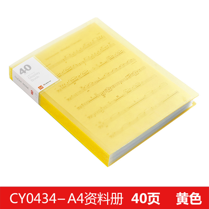 40 pages - transparent yellow