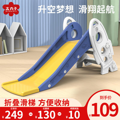 Children's indoor home slide foldable outdoor baby 1 year old small slide to extend family baby outdoor
