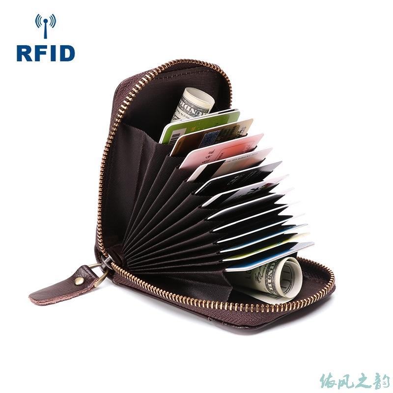 Đồng xu ví da phổ thông thẻ ngân hàng chủ thẻ chủ thẻ nam vị trí thẻ rfid gói đa thẻ thời trang nữ Hàn Quốc - Ví / chủ thẻ