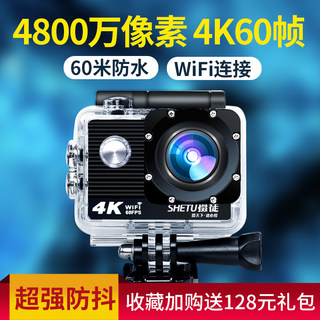 Camera A8 Diving Under Sports Camera 4K HD Waterproof and Anti-shake Motorcycle Bike Recorder vlog Camera Wearable Video Recorder Outdoor Helmet Riding Portable 360 ​​Panoramic Photography