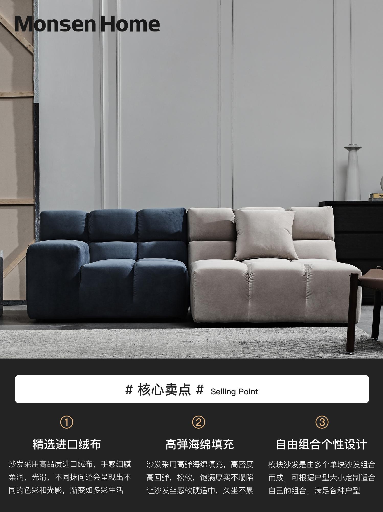 MonsenHome经典布艺模块沙发拼接简约现代北欧中古豆腐方块工业风_图3