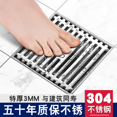 Germany Xun Shang 304 stainless steel deodorant floor drain bathroom square sewer washing machine dual-use anti-stator