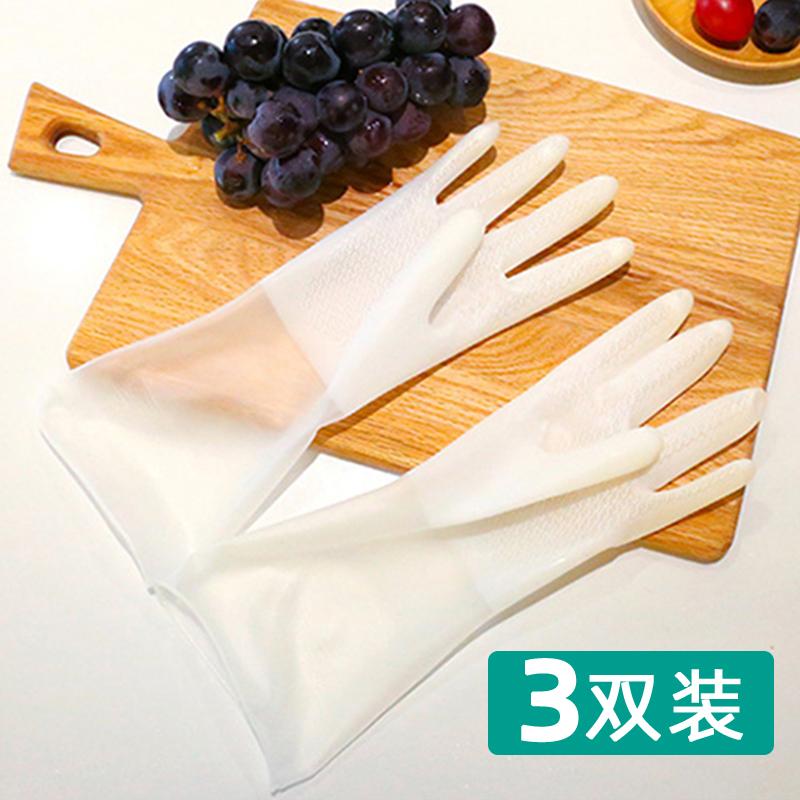 橡胶胶皮乳胶家务清洁防水家用厨房洗碗手套女塑胶洗衣衣服耐用型
