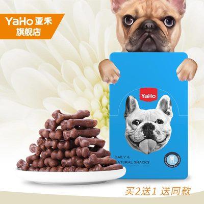 YaHo/亚禾 中号狗狗磨牙棒耐咬补钙除口臭零食泰迪洁齿法斗40根