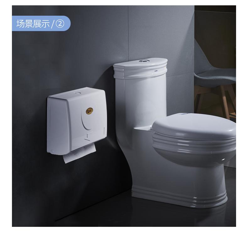 卫生纸盒挂壁式免打孔化妆室干手卫生纸盒厕所厨房家用洗手间纸巾架详细照片