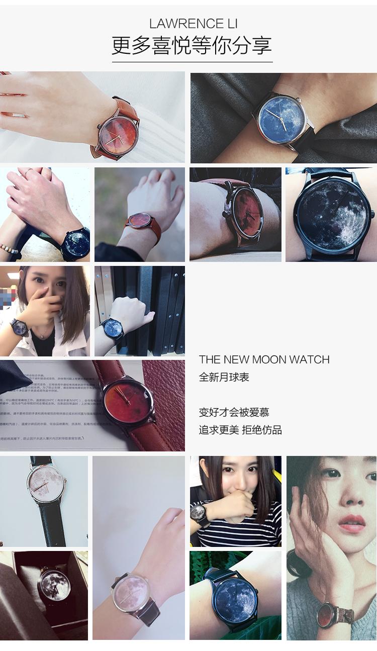 【香港设计】学生星空皮带腕表樱花少女月球小众创意手表女性时尚