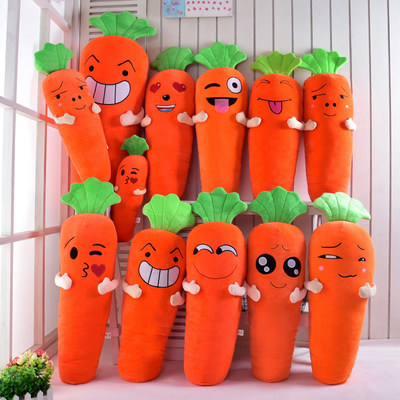 Carrot pillow radish plush toy doll doll holding sleeping doll cute oversized girl big
