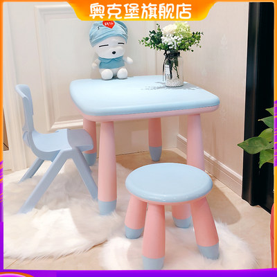 Children's table and chair set thickened childgare table chair baby learning table plastic table game table toy table