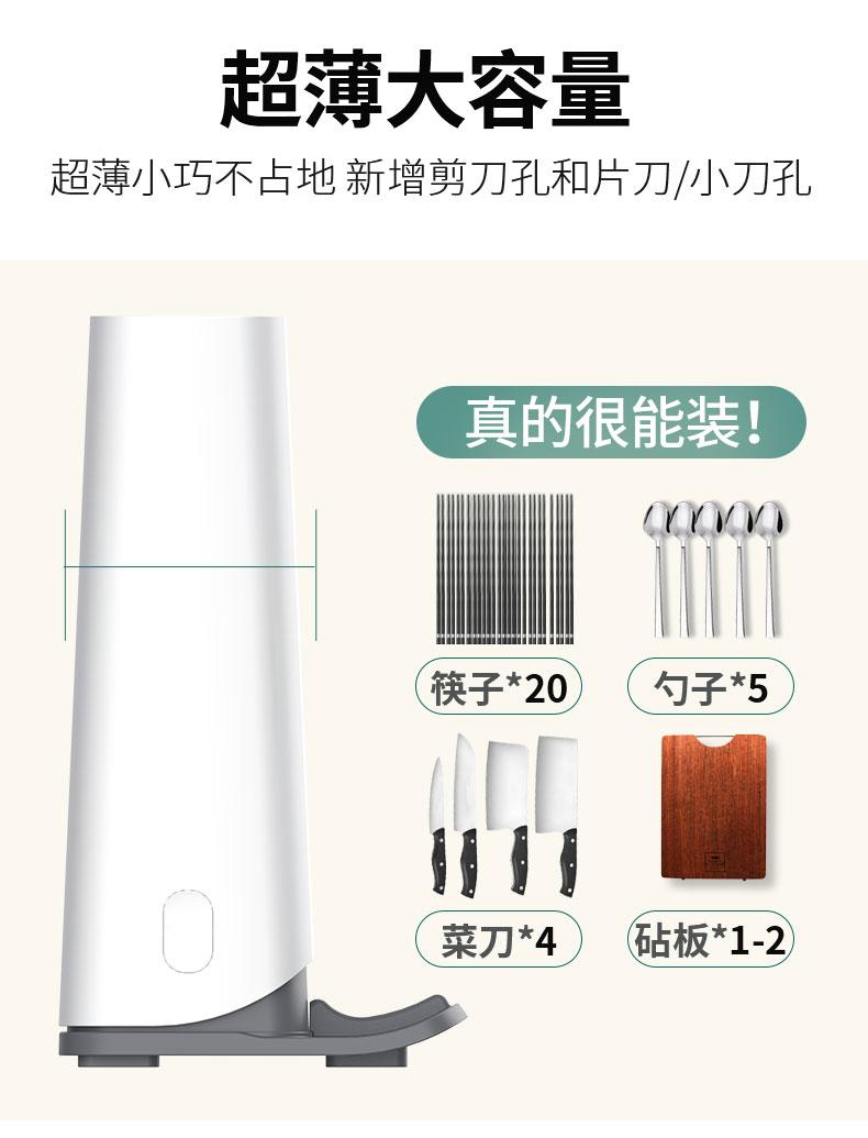 老板旗下高端品牌 火鸡 紫外线烘干消毒机 升级双热源 可烘菜板 图11