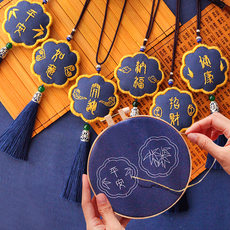DIY handmade embroid...