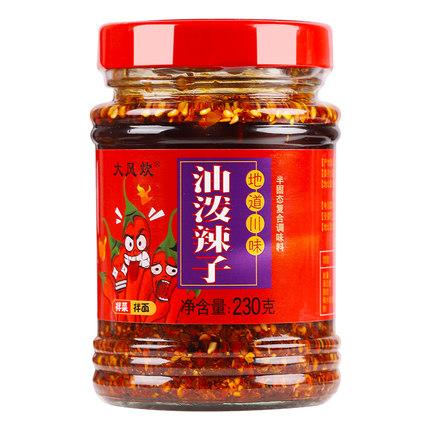 大风炊油泼辣子230g四川特产自制辣椒油香辣味凉拌菜上色厨房调料
