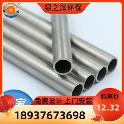 9.52mm304 stainless steel high-pressure spray special pipe, precision humidifier, landscape spray, fog making, one meter