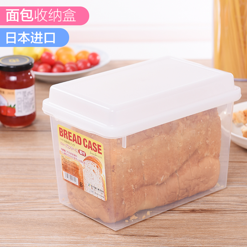 Japan Imported Bread Storage Box Refrigerator Fresh Box Plastic Transparent  Toast Box Large Storage With Cover