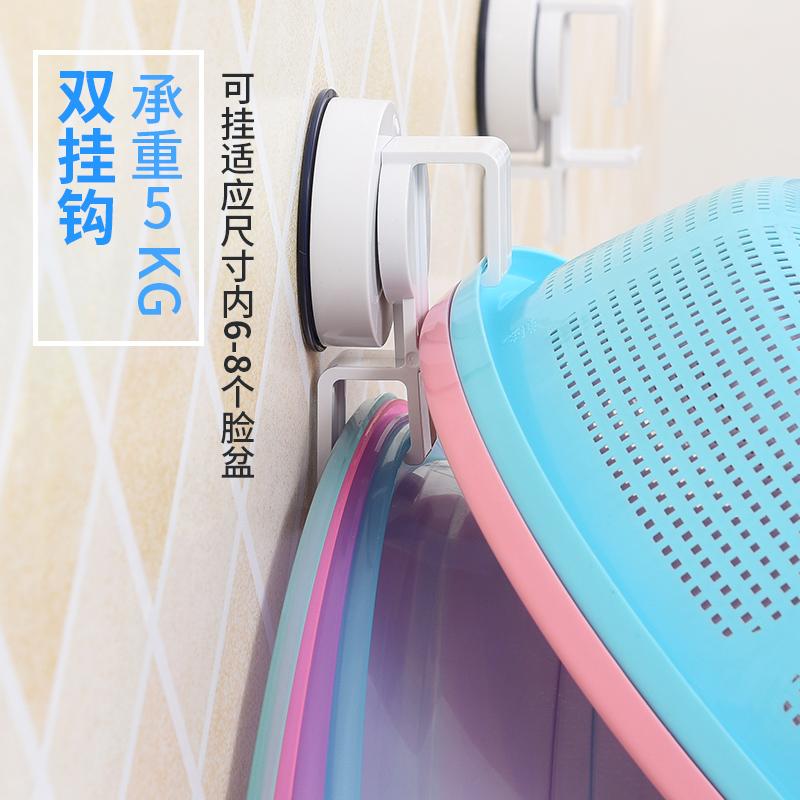 韩国deHub脸盆挂钩吸盘式厨房面盆夹卫生间浴盆架免打孔墙壁挂架