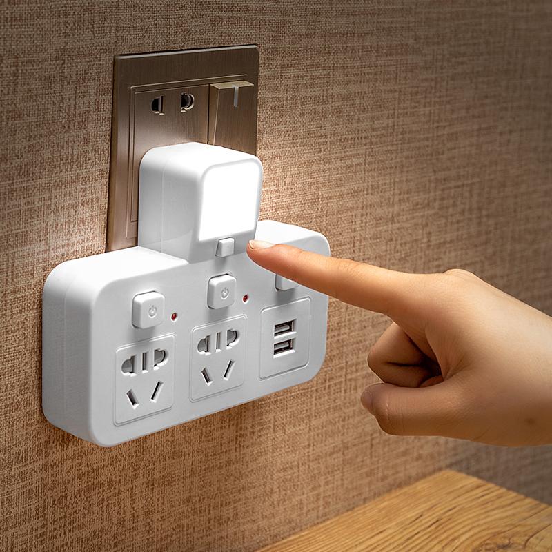【多功能】小夜灯USB转换器排插插座