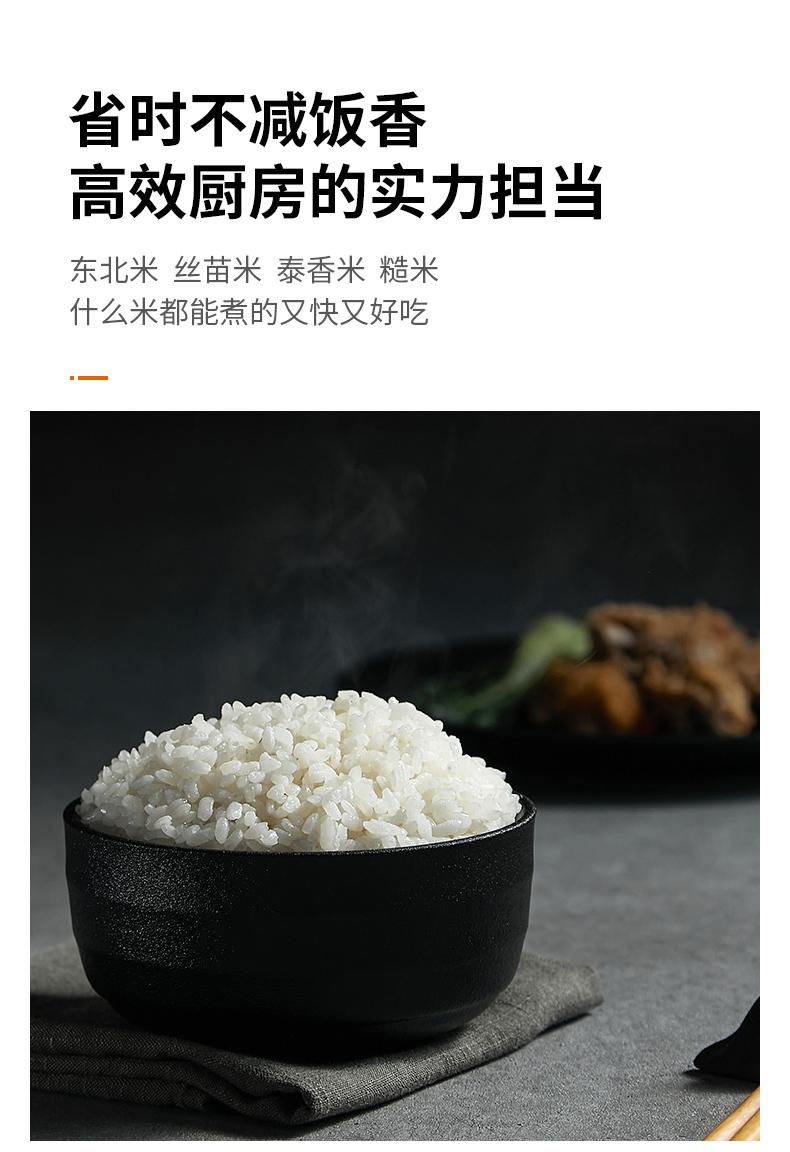 九阳电饭锅家用升智能电饭锅多功能大容量正品人煮饭锅详细照片