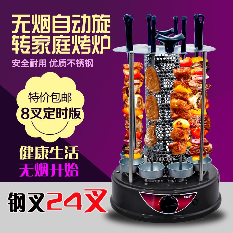 铭莱无烟烧烤炉家用烤肉机商用定时版自动旋转电烧烤炉吊炉烤串机