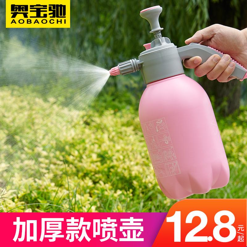 浇花水壶家用压力洒喷壶洗车喷雾器消毒清洁专用大号气高压喷水壶