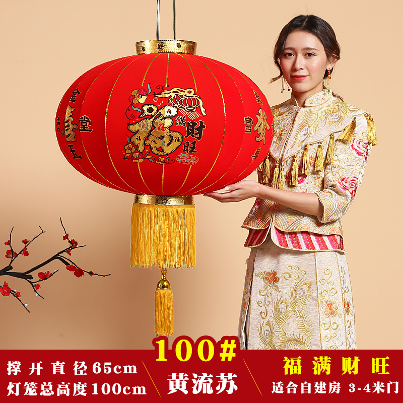 100#fu Man Cai Wang (yellow Tassel)