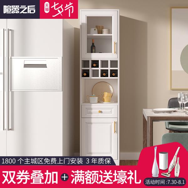 现代简约酒柜餐边柜一体靠墙 小户型厨房餐边柜高柜定制8G-2...