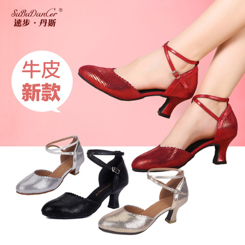 Women's Ballroom Latin dance Shoes Leather Latin dance shoes wome adult professional medium high heel soft soled modern dance social square performance dance shoes