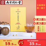 Nanjing Tongrentang Fat Sea Chrysanthemum Tea Luohanguo Licorice Honeysuckle Loquat Leaf Protecting Throat Teabag