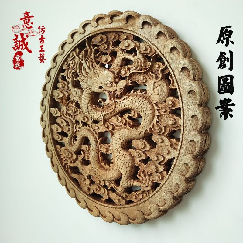 Carving pattern wood carving hand-made new Chinese-style Dongyang wood carving sage coffers wood carving craft gift ornamental hanging round