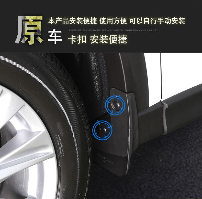 Tấm chắn bùn bánh xe Mazda CX-8 2019 - ảnh 7