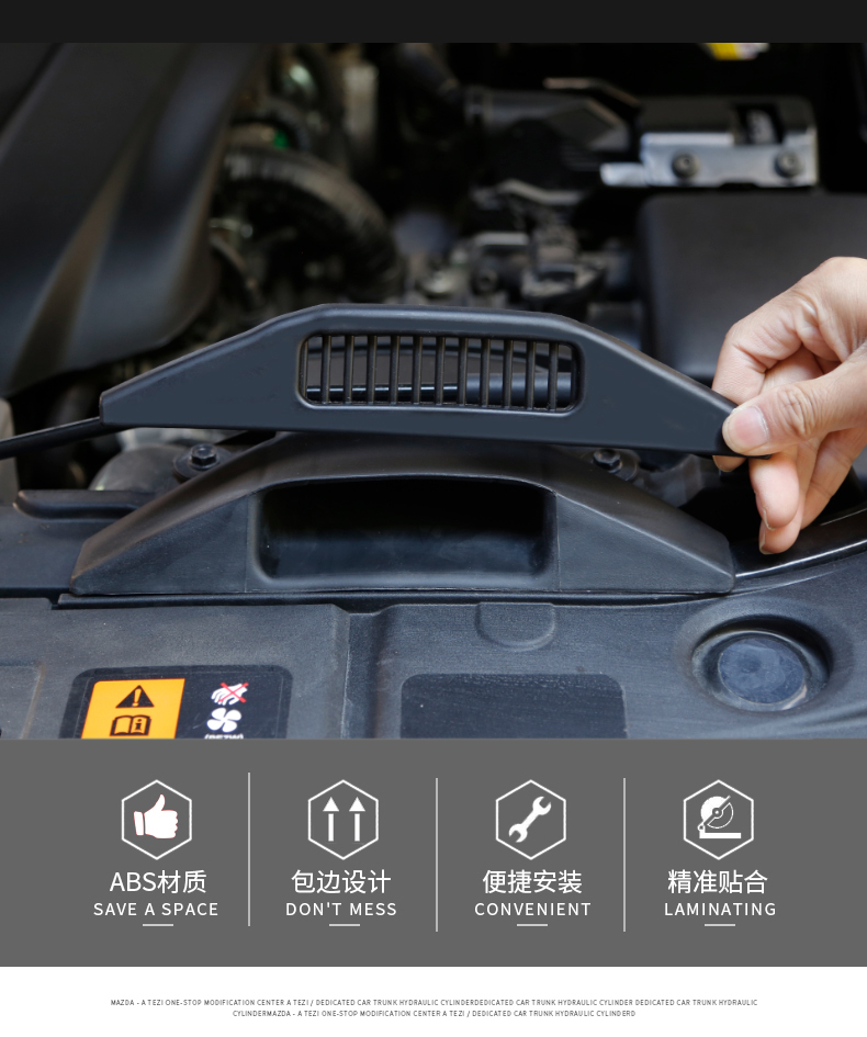 Nắp bảo vệ lỗ thông hơi động cơ Mazda CX-8 2019 - ảnh 4