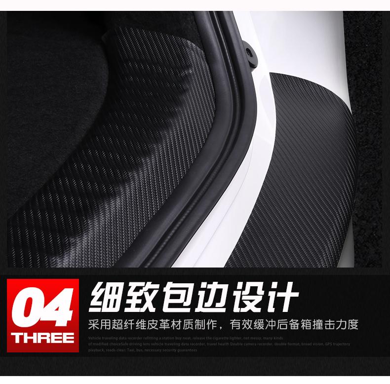 Miếng dán chống trầy  xước cốp  sợi cacbon Mazda CX-8 2019 - ảnh 9