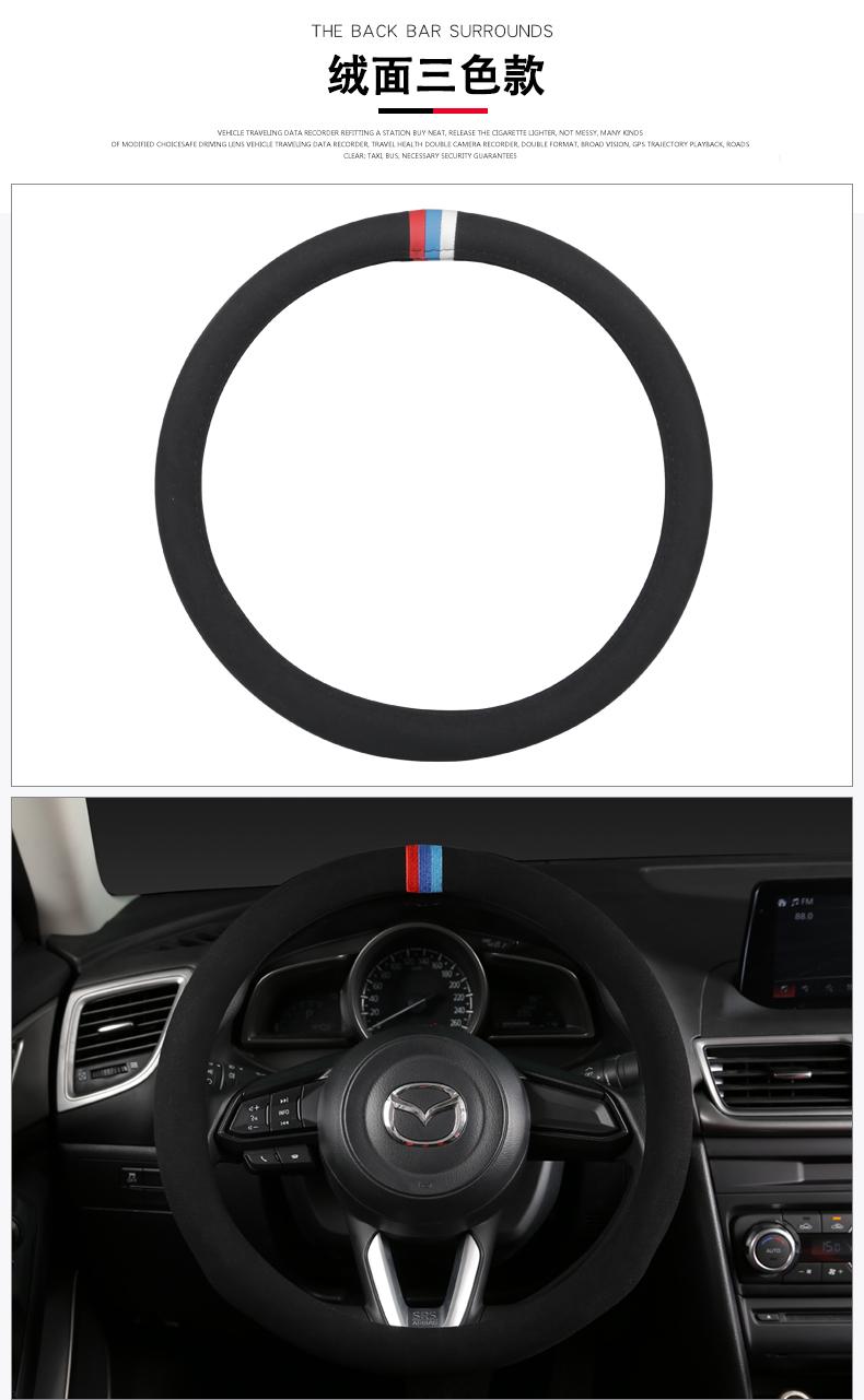Bọc da vô lăng Mazda CX-8 2019 - ảnh 16